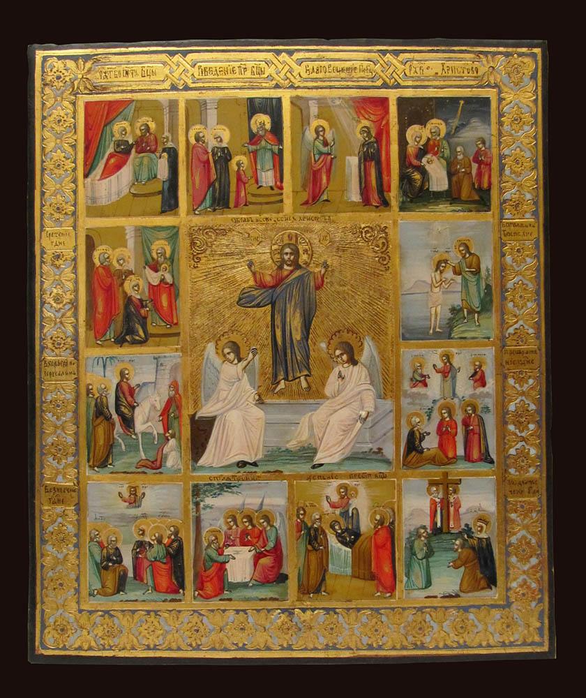 Православные иконы картинки двунадесятые праздники